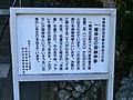 一幡神社 - panoramio.jpg