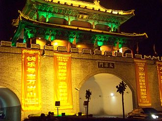 Architecture of the Song dynasty - Bianjing inner city gate (reconstructed)