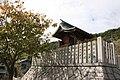 大田神社 - panoramio.jpg