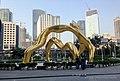 广州IFC大厦楼下 (2013-10-26) - panoramio.jpg