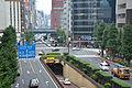 新橋交差点 宮越屋珈琲 (16794224995).jpg