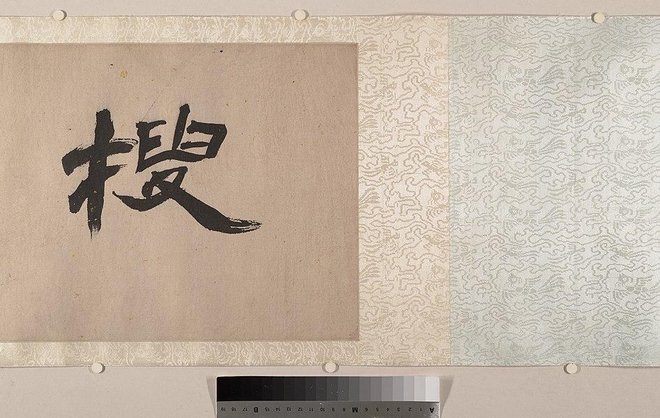 zheng zhong - image 6