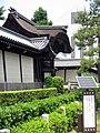 東本願寺 Higashi Honganji - panoramio.jpg