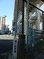東海道新幹線用地境界標 08.jpg