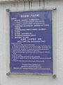 桃園觀音白沙岬燈塔 42 (15166089095).jpg