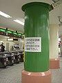 水道橋駅 (337178232).jpg