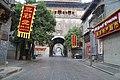 洛阳丽景门 - panoramio.jpg