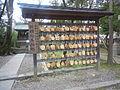津島神社(愛知県) - 菅原社2 - 絵馬掛.JPG