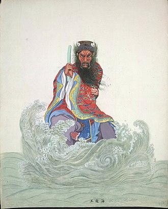 Dragon King - Image: 海龍王, British Museum