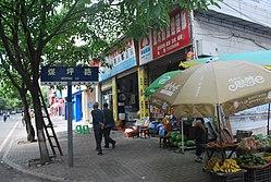 石柱.......菜市场 - panoramio.jpg