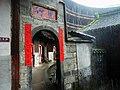 衍香樓 Yanxiang Lou - panoramio.jpg