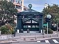 高雄路站B1口.jpg