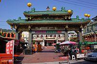 鼓山代天宮 Gushan Daitian Temple - panoramio (1).jpg