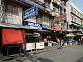 02270jfCaloocan City Highway Buildings Barangays Roads Landmarksfvf 08.jpg
