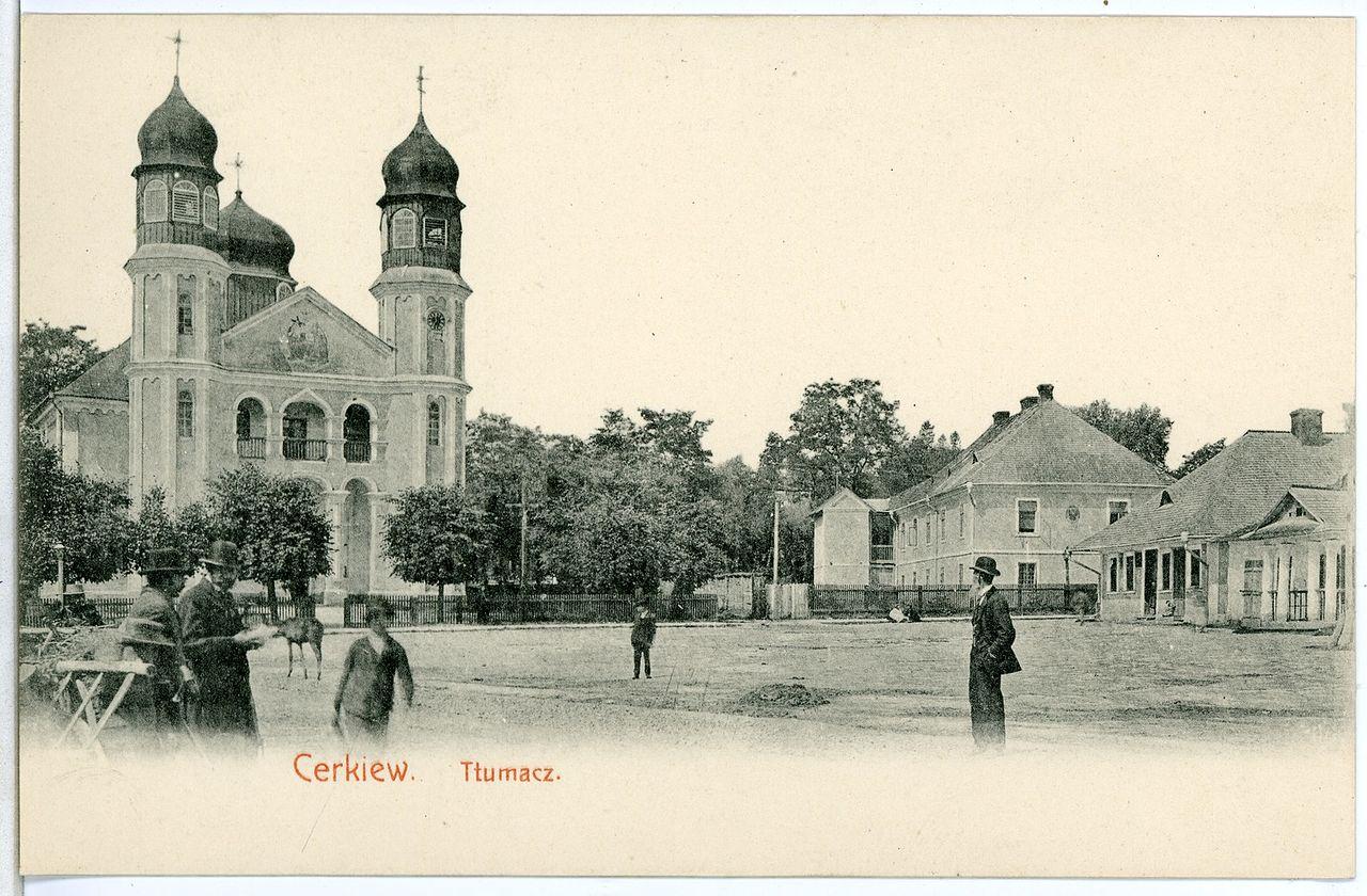 Церковь в городе Тлумач. Фото 1903 года