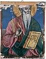 090 Mathew the Apostle Icon from Saint Paraskevi Church in Langadas.jpg