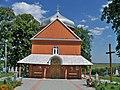 1. Нагуєвичі Церква Св.Миколи).jpg