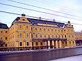 1039. Санкт-Петербург. Меншиковский дворец.jpg