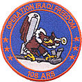 108th Expeditionary Air Refueling Squadron - OIF Emblem.jpg