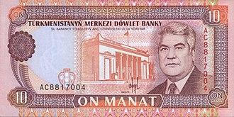 Cabinet of Ministers (Turkmenistan) - Image: 10 manat. Türkmenistan, 1993 a
