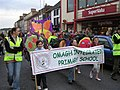 10th Annual Mid Summer Carnival, Omagh (15) - geograph.org.uk - 1362702.jpg
