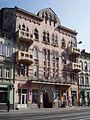 117 Horodotska Street, Lviv (01).jpg
