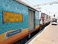 12933 Karnavati Express - with Amul WAP 5.jpg