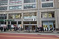 14th St Union Sq W td (2019-10-28) 04 - 4 Union Square South.jpg