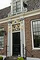1509 Zaanse Schans, Netherlands - panoramio (2).jpg