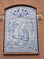 167 Escoles Prat de la Riba, mosaic de l'Anunciació.jpg