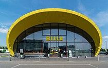 17-05-31-Billa-Wien-Schwechat-RalfR-aDSC 1865.jpg