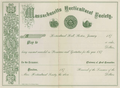 1870 premiums MassHorticulturalSoc.png