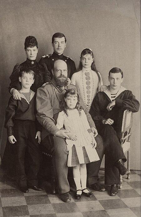Archivo:1888. Семья императора Александра III.jpg