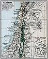 1889 Palestine by Conder.jpg