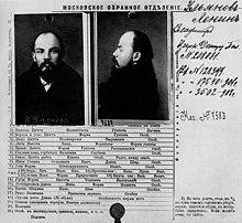 Lemo Biografie Biografie Wladimir I Lenin 15