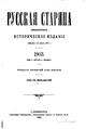 1903, Russkaya starina, Vol 115. №7-9.pdf