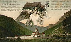 1912 Manastir Visoki Dečani.JPG