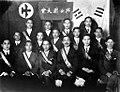 1916 Heungsadan's annual convention 2.jpg