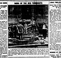 1919 News Coverage of bomb attack on Judge Charles C. Knott s house.jpg