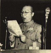 1950-07-People P-Page7-CPPCC Nie Rongzhen.jpg