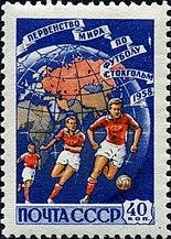 1958 CPA 2163.jpg