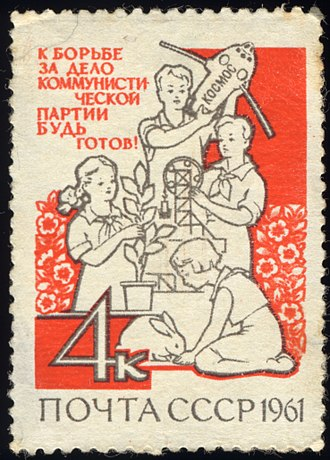Propaganda in the Soviet Union - Young Pioneers, with their slogan
