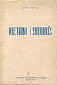 1962 Cover of RRETHIMI I SHKODRES.jpg