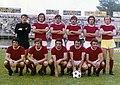1972–73 Varese Calcio.jpg