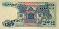1987 series 1000 rupiah note (reverse).jpg
