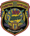 199 РБр.png