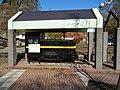 1 Chome Minato, Okaya-shi, Nagano-ken 394-0044, Japan - panoramio (2).jpg