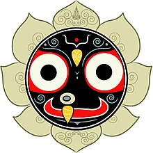 1 icon of Jagannath Jaganath Jagannatha, abstract Krishna of Hinduism.jpg