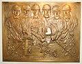 2003년 3월 18일 홍제동 주택 화재 참사 순직소방공무원 추모 동판.jpg