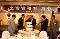 2004년 6월 서울특별시 종로구 정부종합청사 초대 권욱 소방방재청장 취임식 DSC 0170.JPG